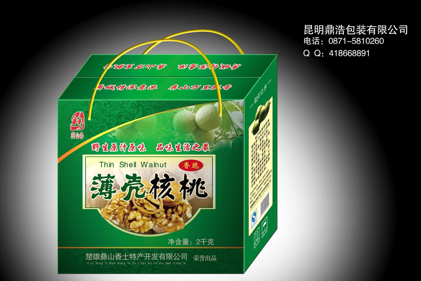 彝山香部分产品图片
