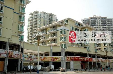 安溪新景商业广场