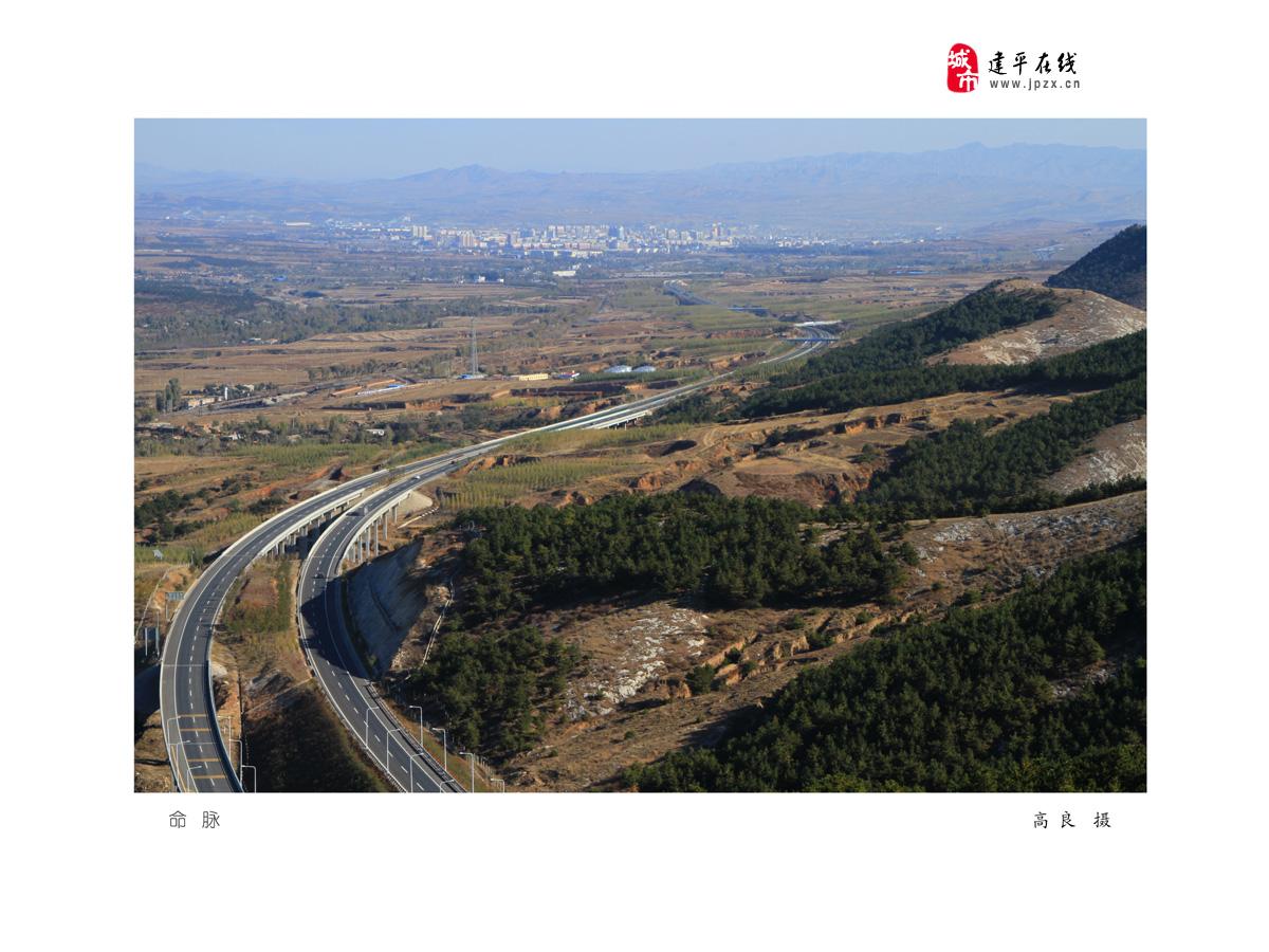 2011年建平县旅游风光摄影大赛获奖作品