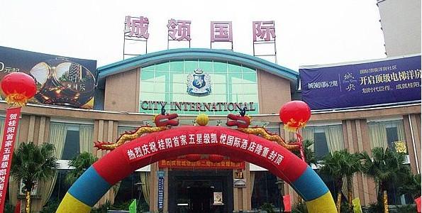 澳门网上投注游戏首家五星级酒店—凯悦国际酒店喜圆金顶