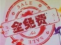 守望先锋ope盛情上线!联合招商宣传特别活动进行中!