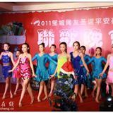 2011邹城网友圣诞平安夜联欢晚会(宴)活动