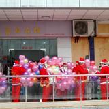 2011圣诞节收集祝福