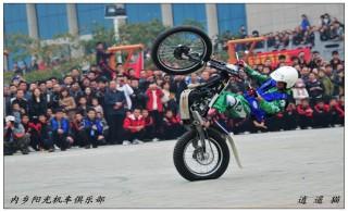 阳光机车参加摩托吧2011全国摩托车文化节