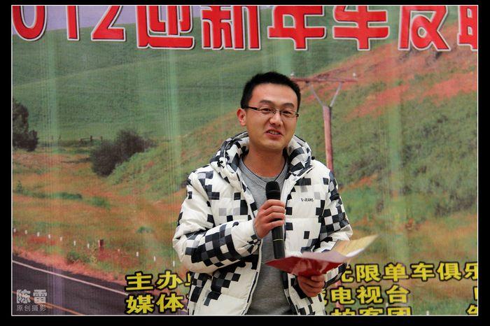 无限单车俱乐部2012迎新年车友联欢晚会