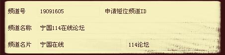 [公告]公告论坛开通了YY频道