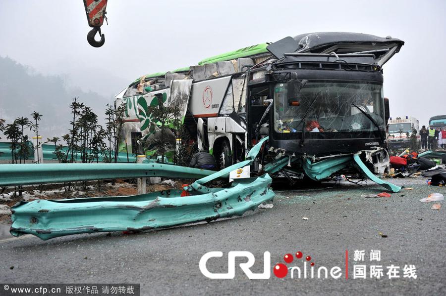 贵阳环城高速发生重大车祸 7人死24人受伤