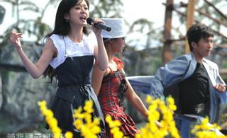 明星云集2011菜花节