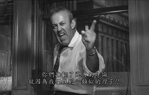 [推荐]《十二怒汉》-史上最精彩的剧情片