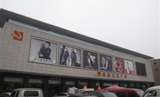 图片看澳门太阳城娱乐场,澳门太阳城娱乐场缩影!