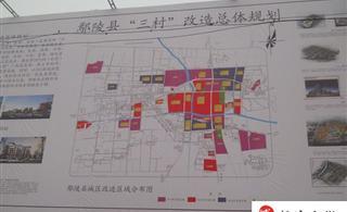 澳门太阳城娱乐场县的三村改造总体规划图.
