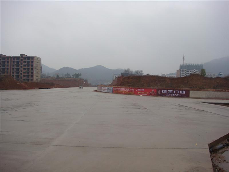 开发区金利建材城旁边的晨旭小区
