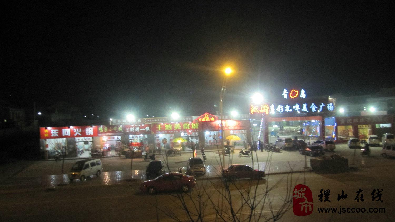 稷山大佛路青岛美食广场夜景
