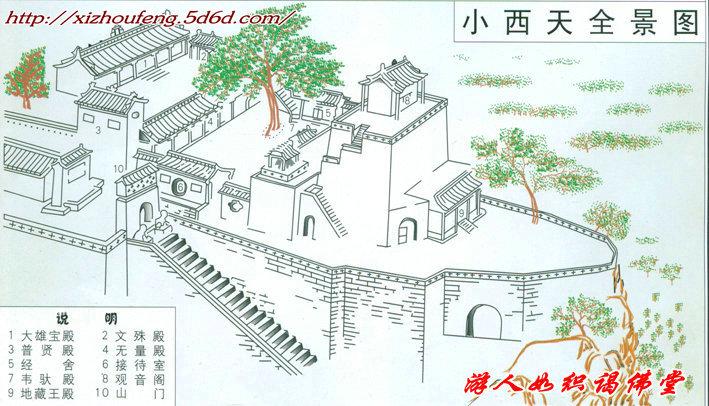 【梨花节】 梨花节游小西天(解绍亮)