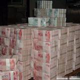 实拍人民币印制过程: