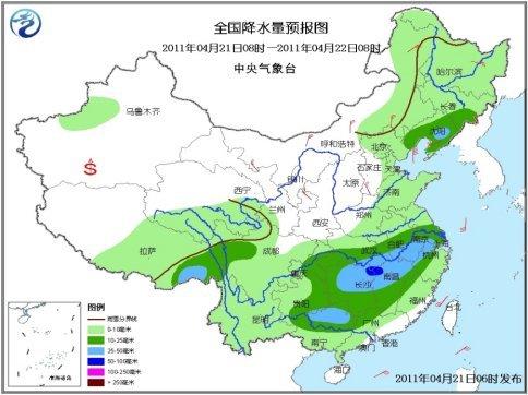 [注意]中国中东部将有明显降水 东北华北将大风降温分享到:
