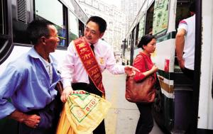 """[转贴]重庆公交人员大换装 统一穿""""粉红色""""衬衣(图)"""