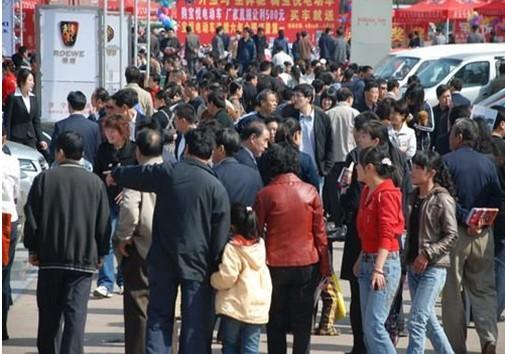 [原创]全国百强县市汽车巡展走进邹城