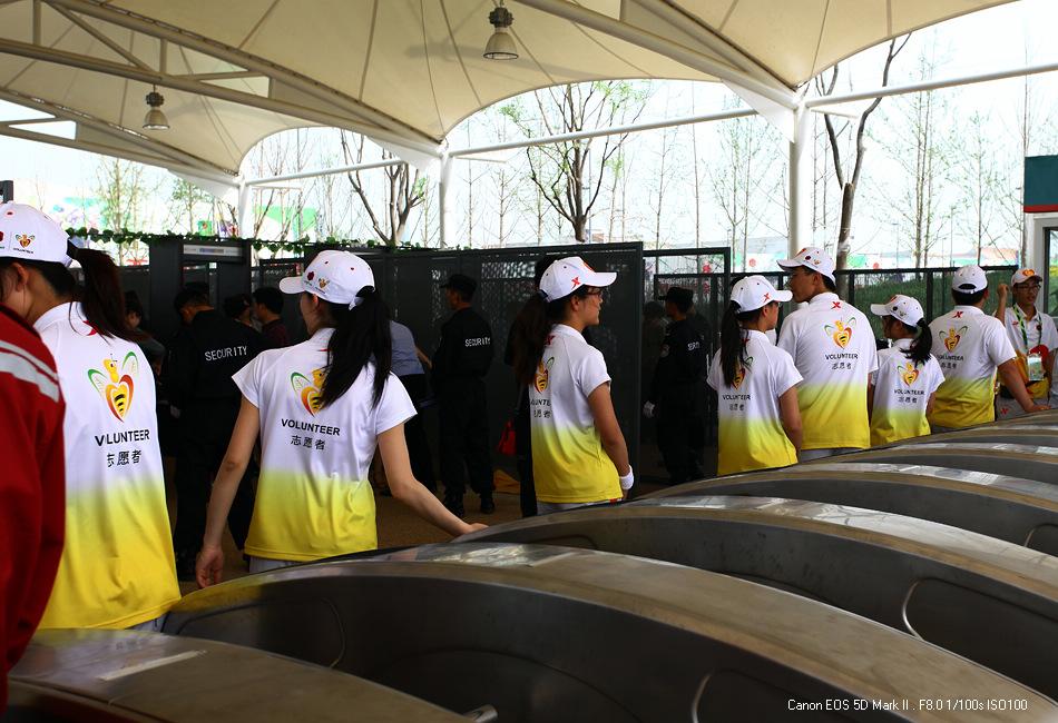 西安2011世界园艺博览会网观世园之