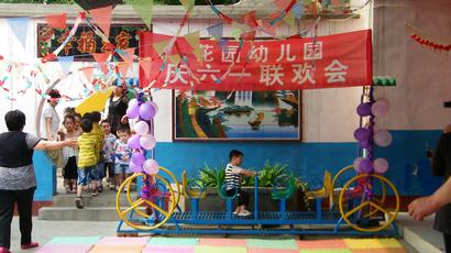 花园幼儿园:六一。儿童节!