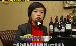 """江苏溧阳""""微博开房""""局长被停职"""