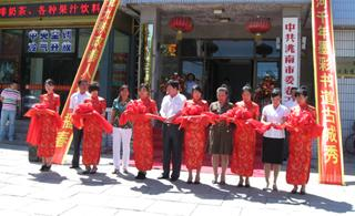 洮南市�c祝建�h九十周年大型�����z影展――����展部分��秀作品
