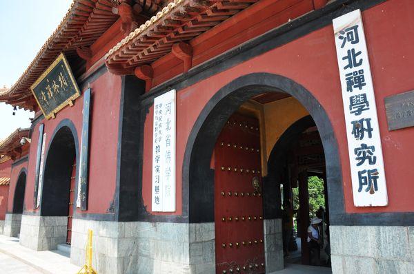 【2011年6月,冀晋行之三】河北省:柏林寺