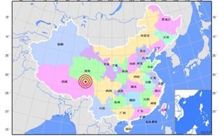 玉树玉树囊谦发生5.2级地震震源深度10公里