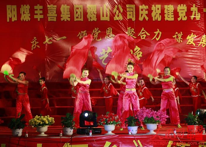 """稷山县化工战线上的干部职工""""唱红歌"""