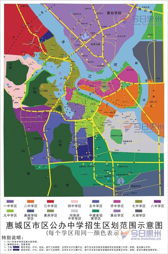 由于今年市区资源小学v资源,江北片,河南片,桥西岸片几所学校中学学区长安紫金范围图片