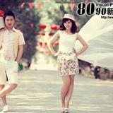 80.90影像社婚照《恋爱物语》