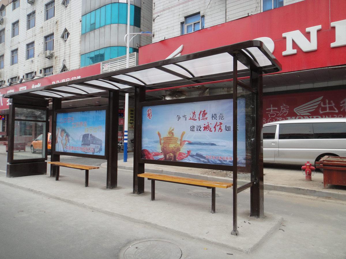 如东城市公交站台.