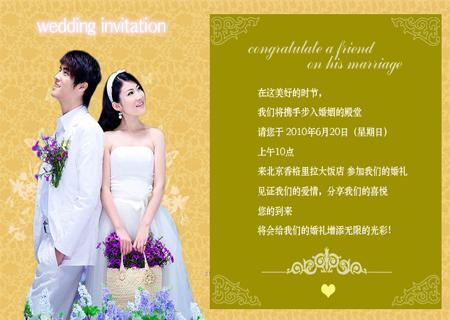 [原创]新概念省钱婚礼图片