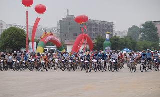 澳门网上投注官网骑行俱乐部参加东江湖美利达杯山地车比赛