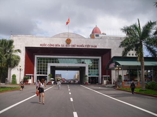 越南芒街旅