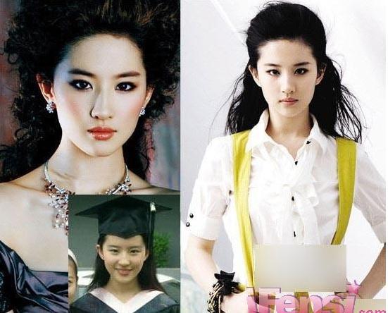 女明星学生照  刘亦菲珍藏版学生照  女明星学生青涩照