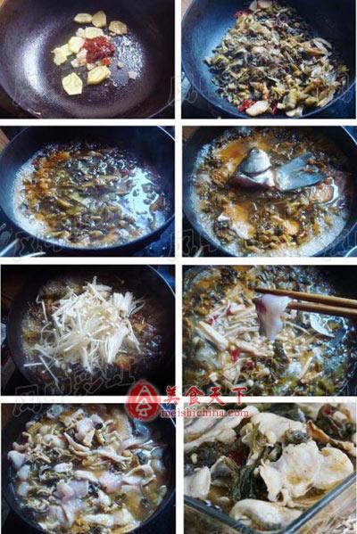 酸菜鱼的做法及片鱼刀法展示