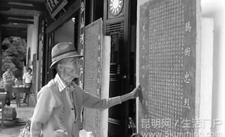 滇西抗战纪念馆本月动工