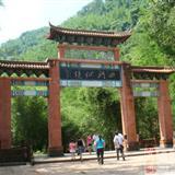 贵州赤水四洞仙境印象