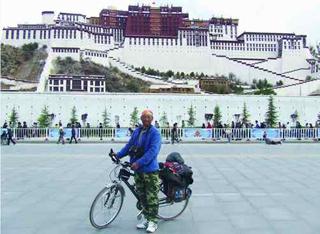 西藏行――�T行拉�_
