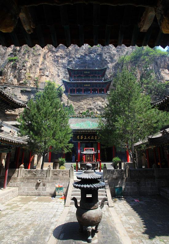 盂县藏山风景区