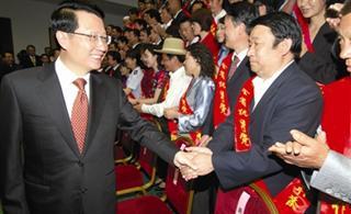 青海省庆祝中国共产党成立90周年大会隆重举行