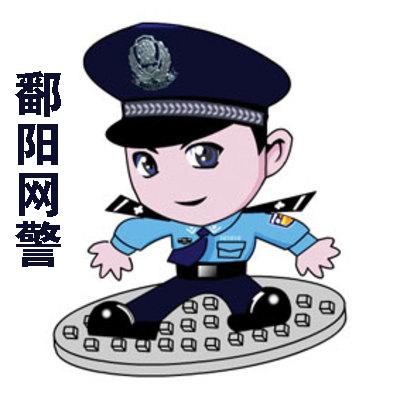 湖城警��