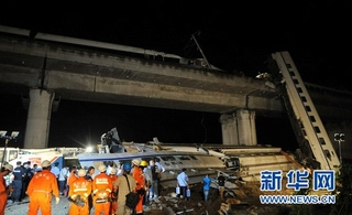 [推荐]高铁追尾事故已致33人遇难