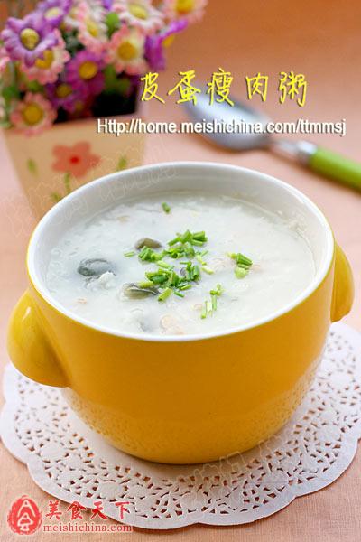 传统广式煲粥中最常见的一道-皮蛋瘦肉粥