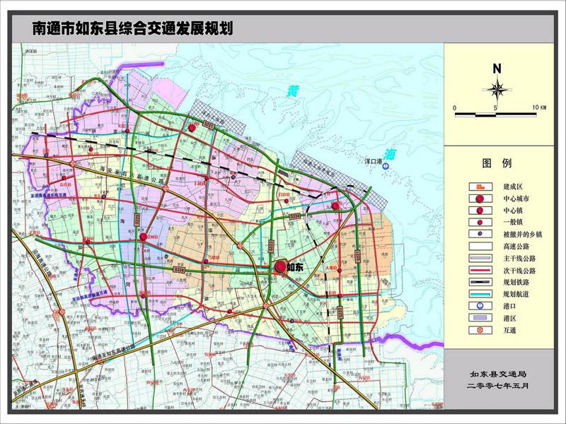 如东的城市规划(网上看到的)