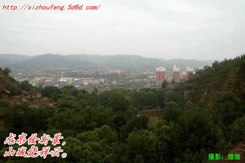 """【引深""""爱树建""""】隰州新景(李俊元)"""