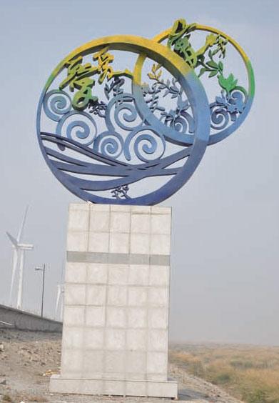 [分享]南通小洋口风景区8月6日正式运营_如东城事