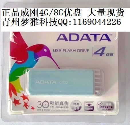 青州梦雅科技管家婆文樾进销存财务会员管理软件官方销售伙伴QQ1169044226