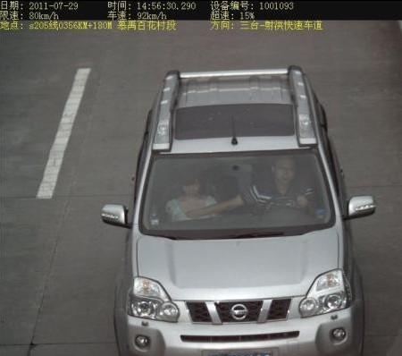 网友人肉高速驾车摸奶不安全行为者